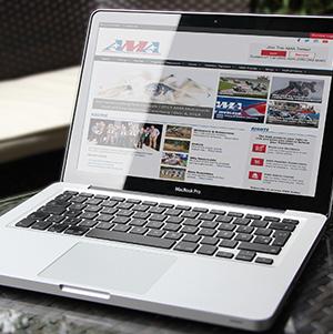 AMA_2020HomePage_Laptop_300