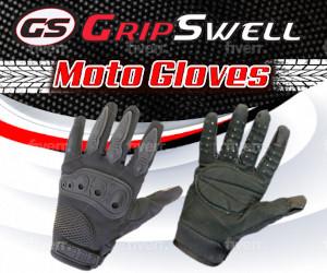 Gripswell_300x250